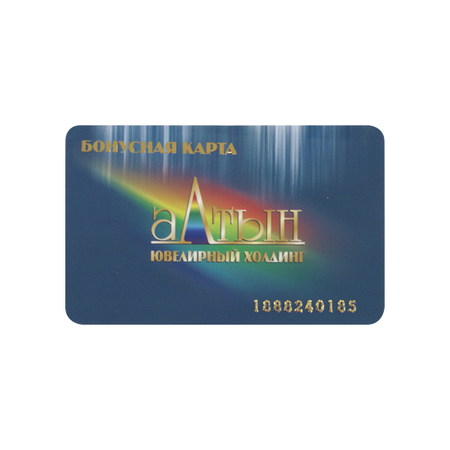 Hot Stamp Card
