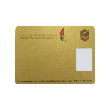 Loyalty RFID Card Supplier