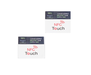 customized on metal rfid label manufacturers