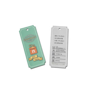 XY-U010853501T RFID Clothing Tag
