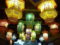 electric chinese lanterns