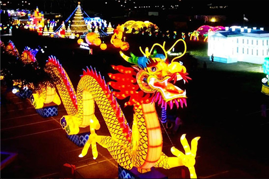 Silk Road lanterns light up Ca