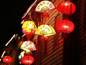 Asian Lantern Lamp | Paper Lanterns & Chinese Lanterns