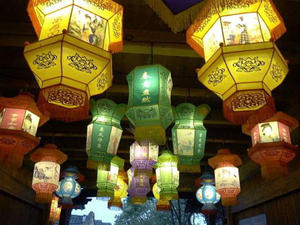 Traditional Chinese Lanterns | chinese historical figures lantern
