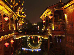 China Lights/city Lighting