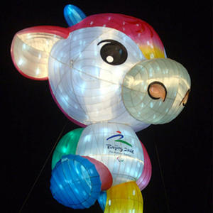 chinese lantern lights-Color the cow