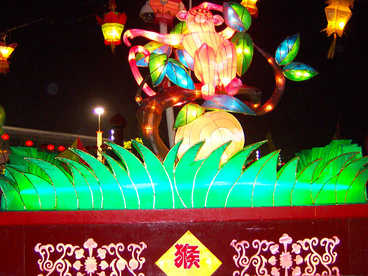 chinese new year lanterns-Chinese Zodiac- monkey