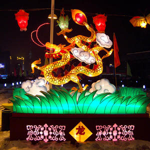 chinese light lanterns-(Chinese Zodiac-China Dragon