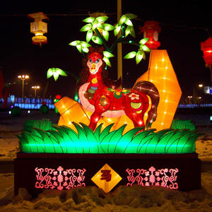 Chinese Animal Lanterns-Chinese Zodiac-Horse