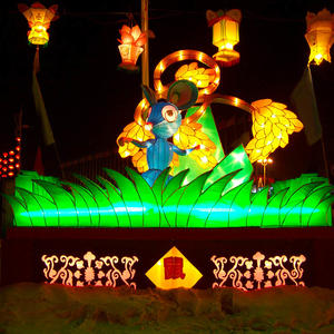 china lanterns-Chinese Zodiac-Mouse