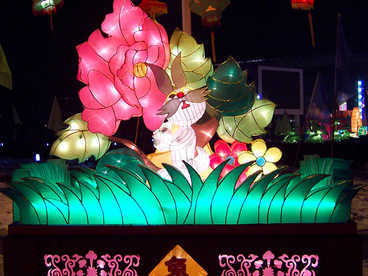 electric chinese lanterns-Chinese Zodiac-Rabbit