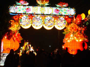 luces de china-Flores-Puerta