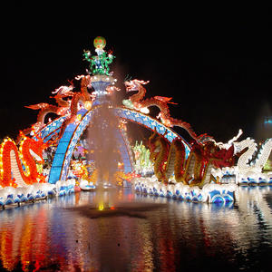 lantern dragon-Chinese dragon