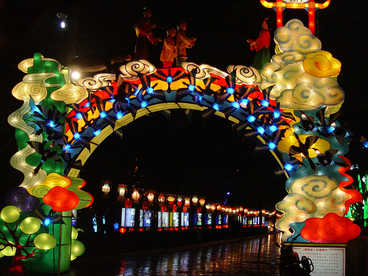 colourful chinese lanterns-a traditional Chinese story-The Legend of Love