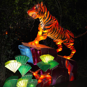 Lantern Cost-Animals-tiger