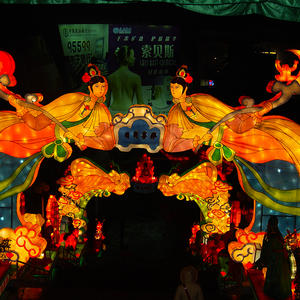 electric chinese lanterns-fairy