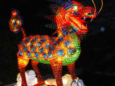 chinese animal lanterns-Kirin