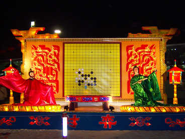 lanternfest-Chinese-Game