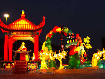 the lantern light festival-onkey King,Mountain of Flowers and Fruits