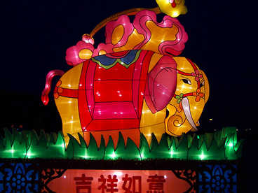 chinese silk lanterns-Elephant,jade