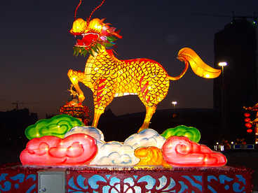 project lantern- Chinese culture-Kirin