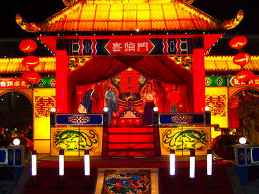 chinese light lanterns-China, Wedding