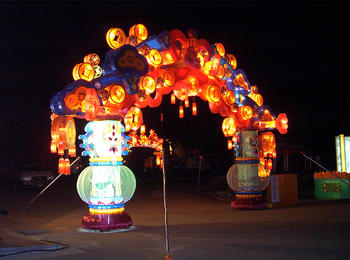 South Korea's Wochuan Lantern Exhibition