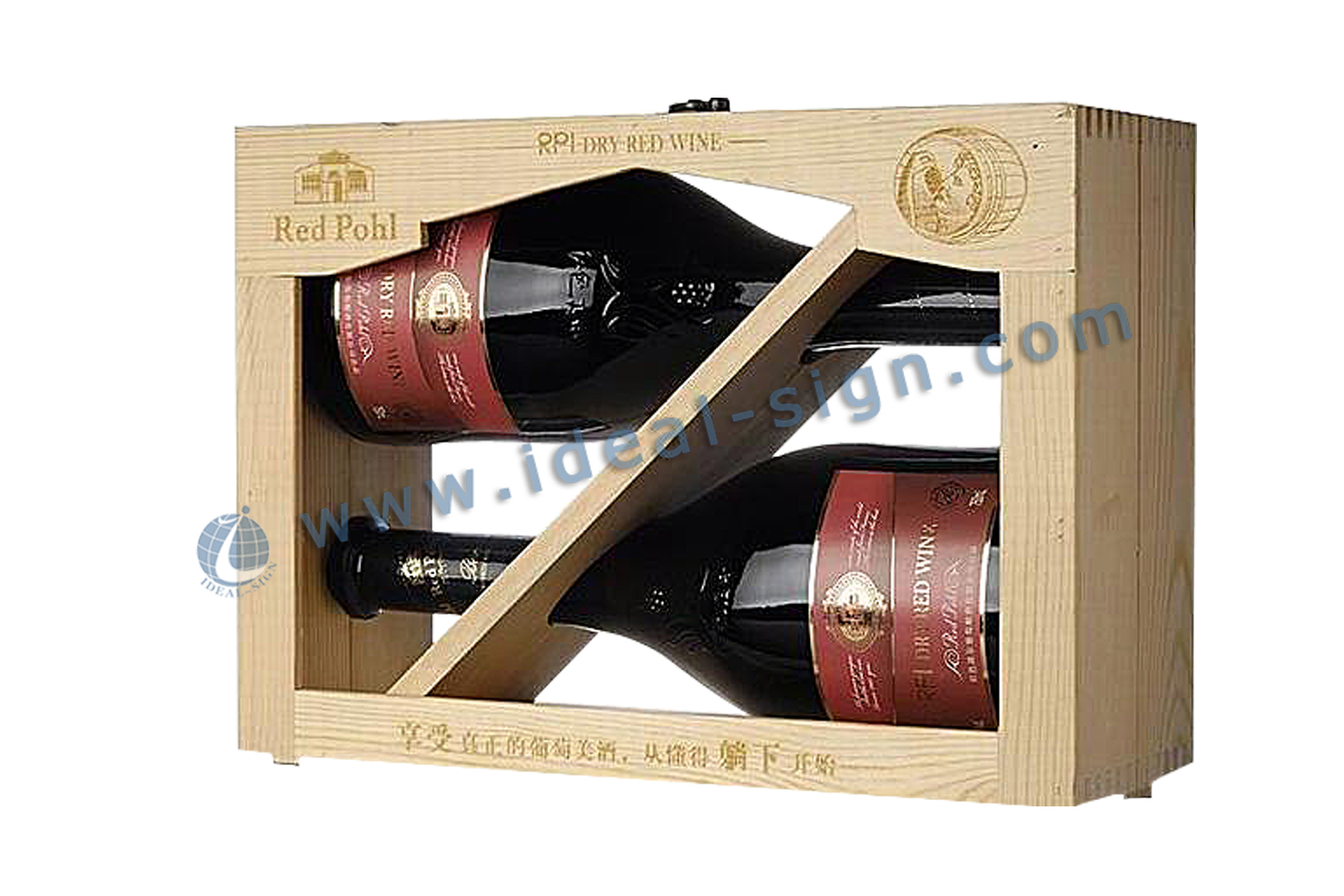 ODM/OEM Natural Wooden Wine Box