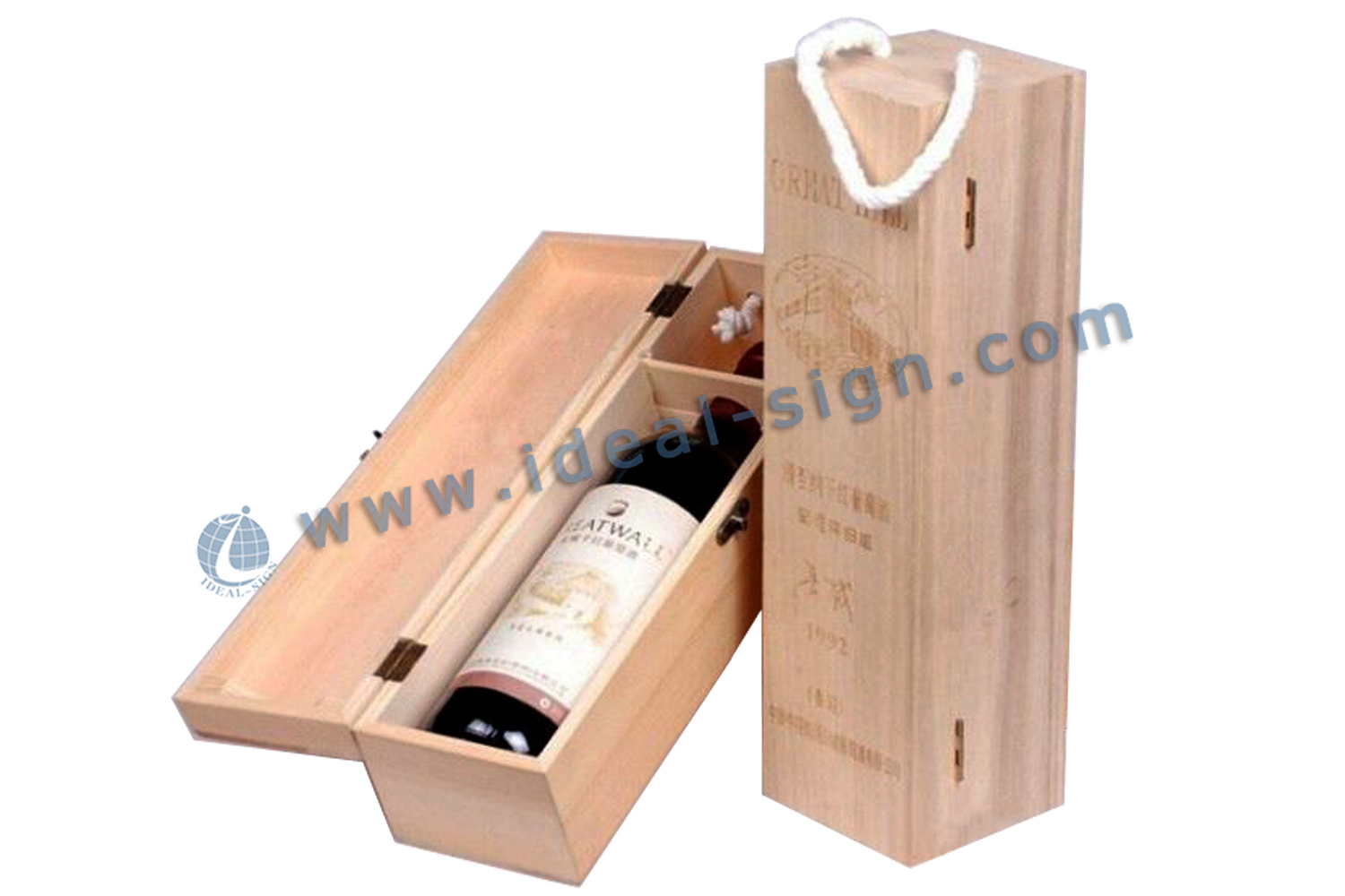 Wine / Champagne Wooden Wine Box