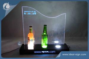 Acrylic LED Lighted Liquor Bottle Display For Wine Advertisement