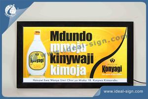14MM Thickness Framed Slim LED Internal Light Signs For Kinywaji Plastic Promotion