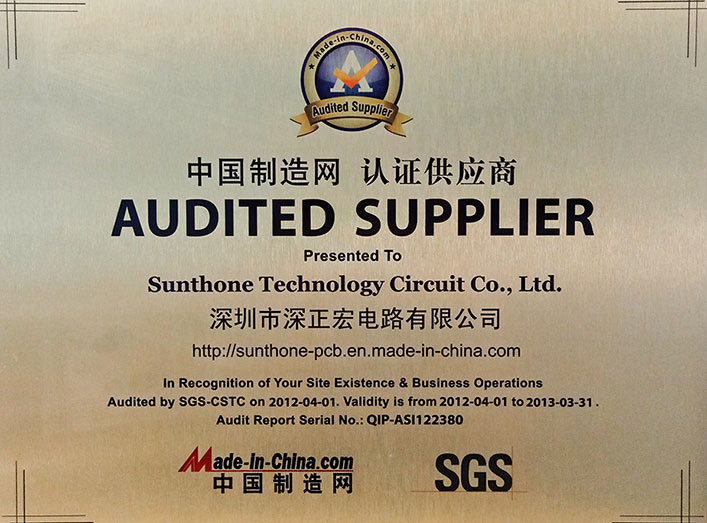 MIC Audited Supplier