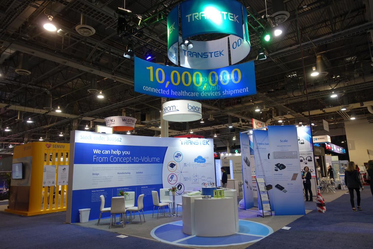 Transtek participated in 2017 CES