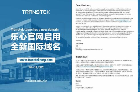 Transtek launches a new domain www.transtekcrop.com