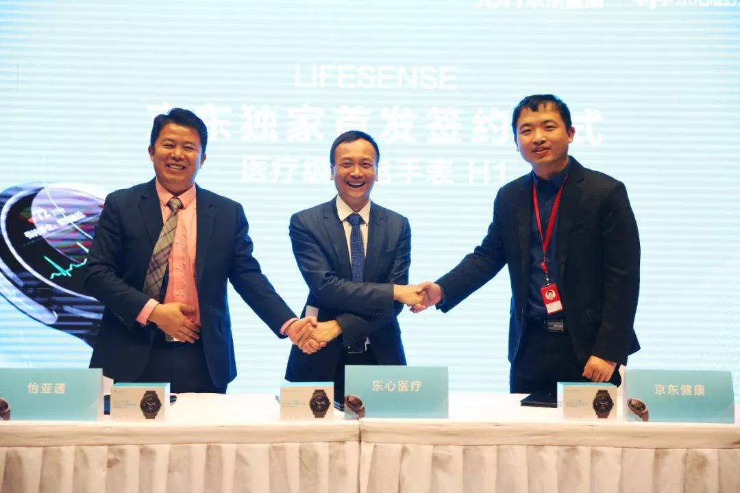 TRANSTEK Joins Hands with JD Health to Launch ECG Smart Health Watch H1