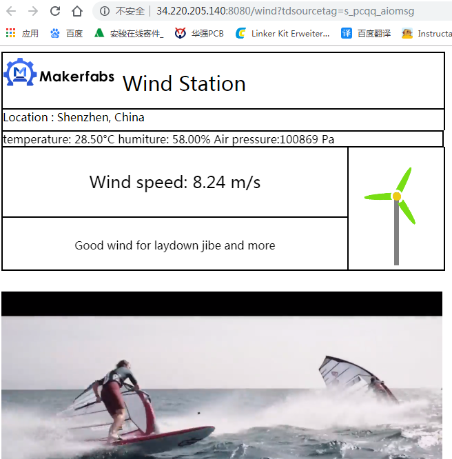 UI of Wind Station