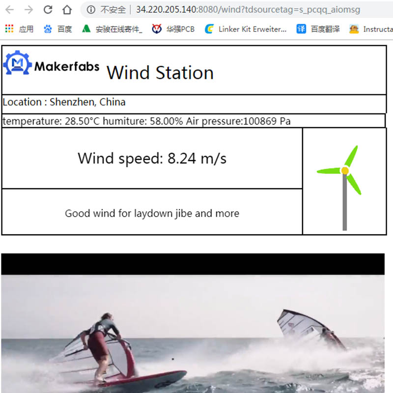 UI of Wind Weather Station