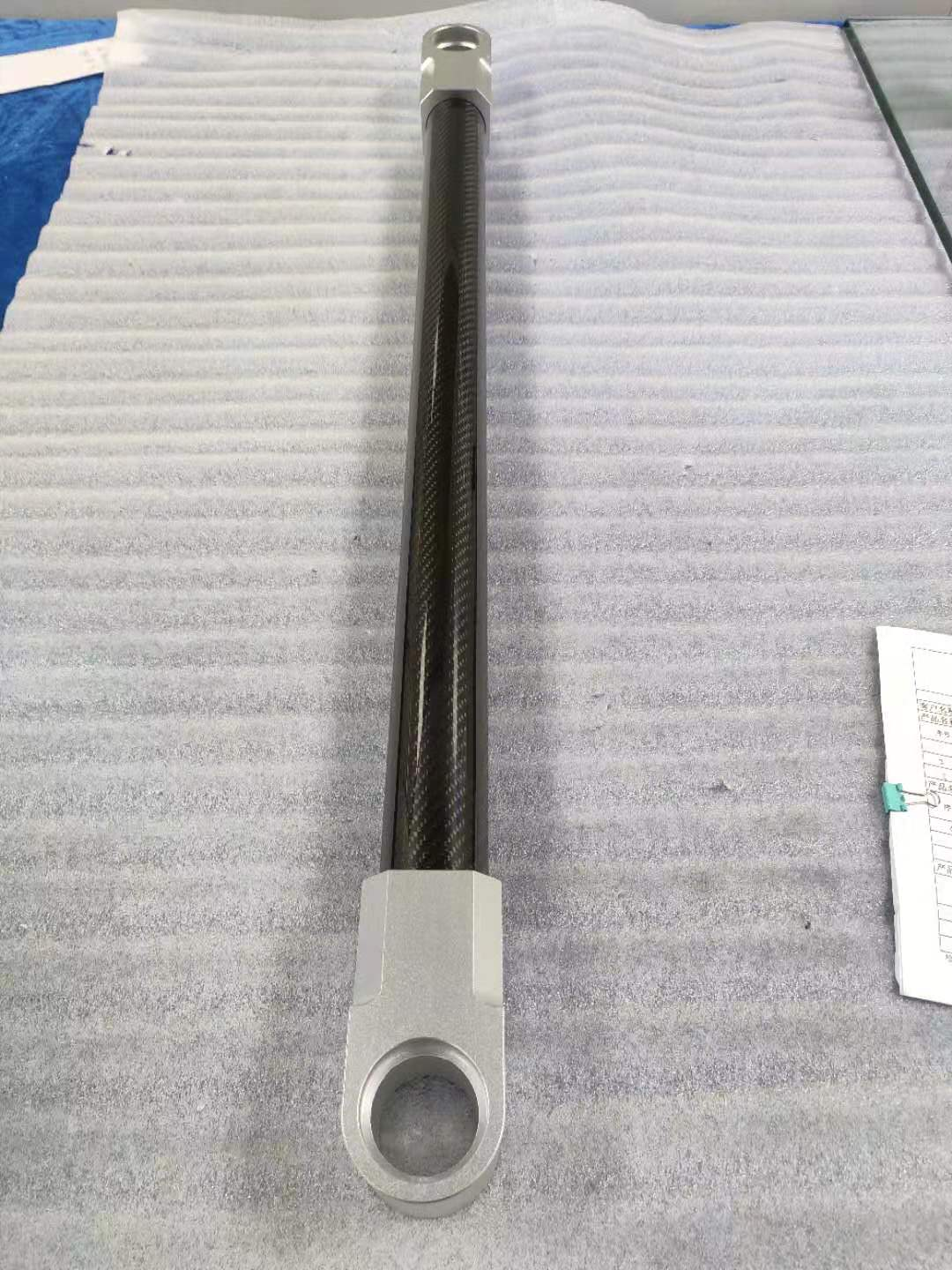 Carbon Fiber Operating Shaft Arm