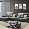leather sofa 8822#