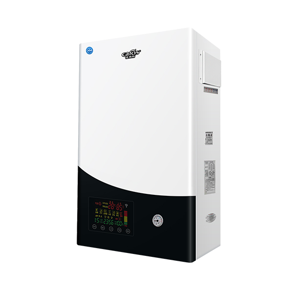 ADS Home Wall Mounted boiler water heater