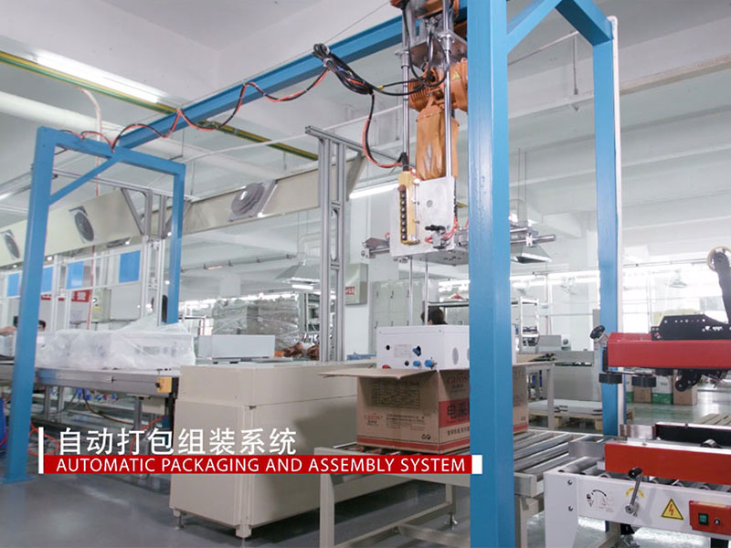 Automatic packing and assembly system