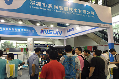 Dongguan Houjie Mobile Manufacturing Automation Exhibition has ended