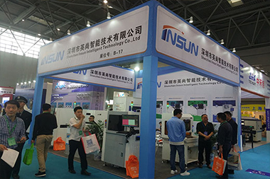 2018 China Chongqing Electronics Manufacturing and Industrial Expo