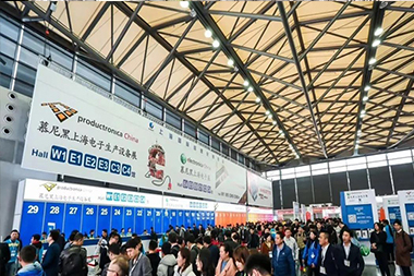 INSUN Intelligent participated in the Munich Shanghai Electronic Production Equipment Exhibition