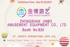 2019 Indonesia International Amusement and Leisure Expo
