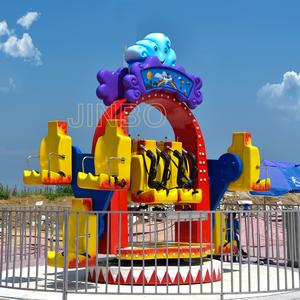 customized Children happy circus ride for Shopping Mall manufacturer