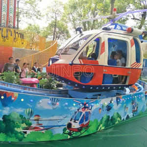 Professional Theme Park Children Automatic Aircraft Rides Rotary supplier