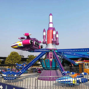 Children Fun Land Park Ride Rotation and Run up and Down 24 People Self Control Plane Price for Sale