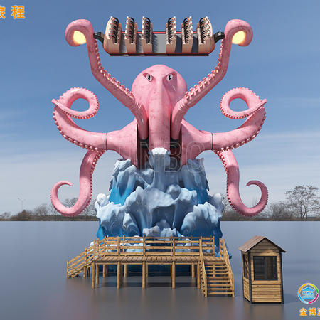 New Fashion Amusement Ride King of Octopus Crazy Wave Ride Wondering Journey for Sale
