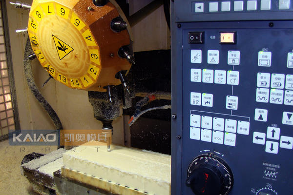 What is CNC Machining and How Does it Work